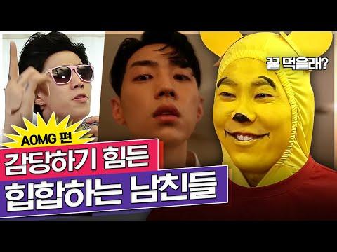 ☆3분 모먼트☆ 거친 그레이와 꿀 쳐(?)바른 로꼬