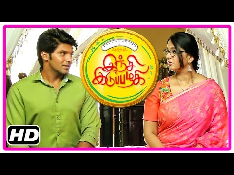 Inji Iduppazhagi Tamil Movie | Scenes | Anushka and Arya reject the marriage propsal | Urvashi