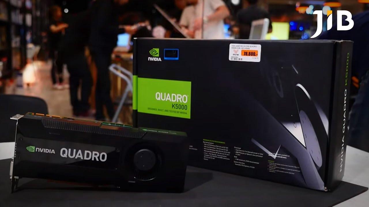 VGA LEADTEK NVIDIA QUADRO K5000
