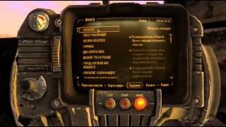 Fallout New Vegas 17 Арена