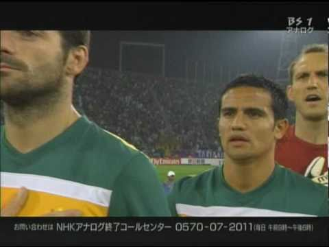 2011/01/29 AFC Asian Cup [6] FINAL Japan vs Australia National Anthem