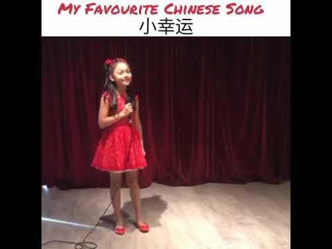 Gisele Chiam Singing - Xiao Xing Yun 小幸运 Chinese Song