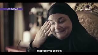 عرض فيلم تسجيلي عن أشهر العمليات الإرهابية ضمن فعاليات منتدى شباب العالم