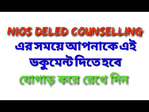 Nios Deled counselling .please collect it your inside