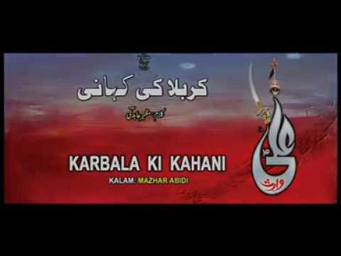 Karbala Ki Kahani Noha Syed Farhan Ali Waris Best Noha
