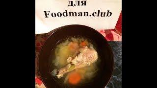 Куриный суп с тонкой вермишелью: рецепт от Foodman.club