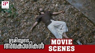 Bhoomiyude Avakashikal Malayalam Movie | Kailash Decides to Leave Home | Sreenivasan | API Malayalam