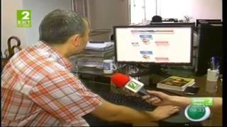 Телепол Смарт СОТ по БНТ2 онлайн продажби на охрана