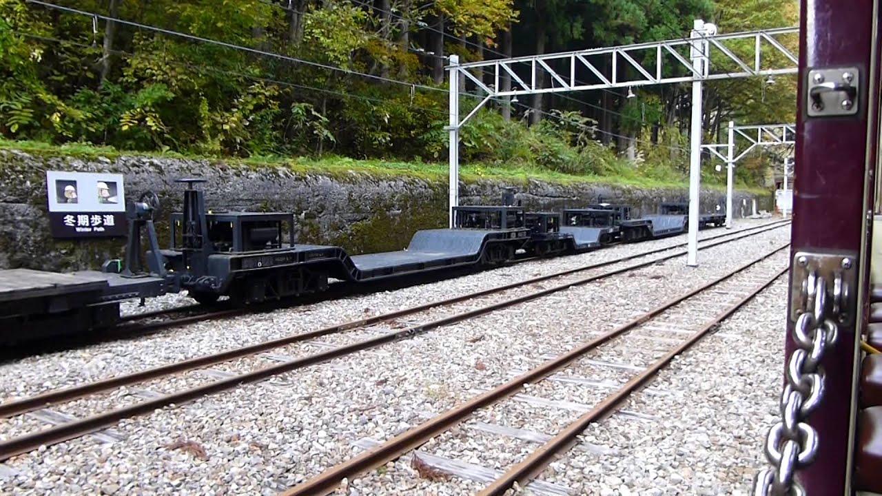 黒部峡谷鉄道 トロッコ列車乗車 ...