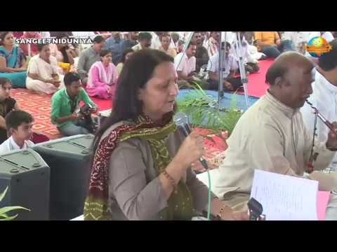 Sadguru Vachan II Gangasati Bhajan Bhartiben Vyas || Moraribapu Panbai Ashram Katha