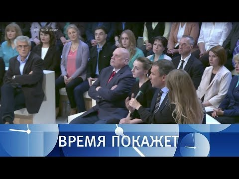 Россия: влияние извне. Время покажет. Выпуск от10.10.2017