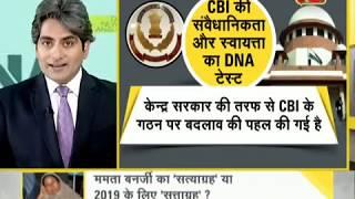 DNA analysis on Kolkata Police Commissioner Rajeev Kumar