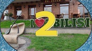 2 - TBILISI - ТБИЛИСО, ТИФЛИС, ТБИЛИСИ, თბილისი (Geórgia) - Сердце и душа Грузии!!