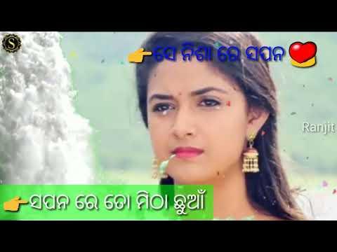 To Akhire Nisa || new Odia WhatsApp status video 2018