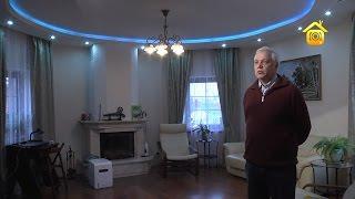 видео Освещение загородного дома