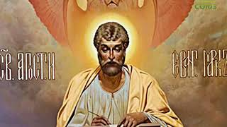 Читаем Евангелие вместе с Церковью. 21 августа 2017г