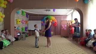 Танец 'Мой сын'