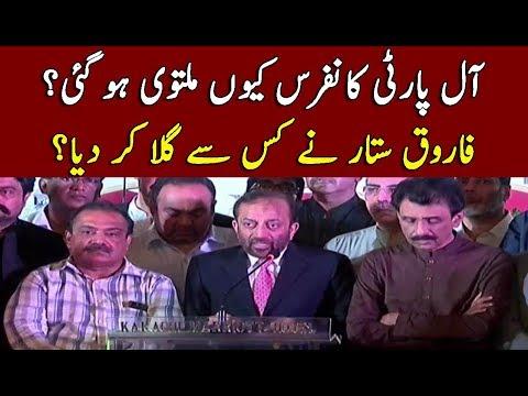 Farooq Sattar Press Conference   22 August 2017   Neo News