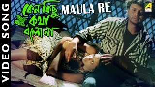 Maula Re Maula | Keno Kichhu Kotha Bolo Na | Bengali Movie Video Song | Zubeen Garg | Rahul,Priyanka