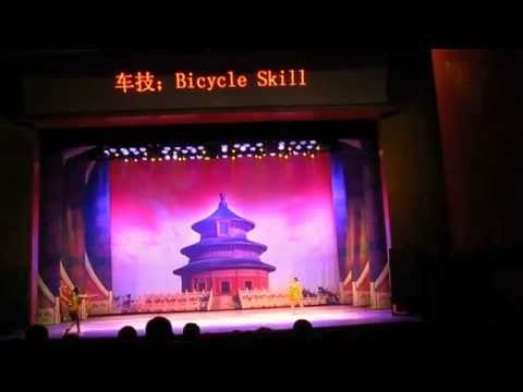 China. Beijing. Chinese circus / Пекин. Китайский цирк. Март 2013 года
