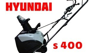 Обзор на Снегоуборщик HYUNDAI S 400 смотреть
