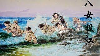 """抗战史上的今天   10月20日,东北抗日联军""""八女投江"""""""