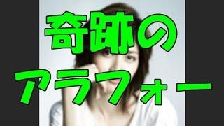 ドラマ「ナオミとカナコ」に出演する内田有紀さんの現在と過去について...