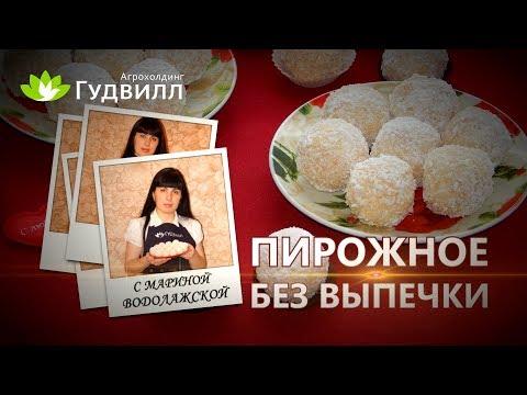 ПРАЗДНИЧНЫЙ ВИШНЕВЫЙ торт рецептиз YouTube · Длительность: 2 мин2 с