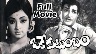 [160.74 MB] Oke Kutumbam Telugu Full Length Movie || NTR, Lakshmi, Kantha Rao, Laxmi
