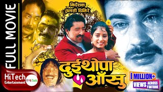 Dui Thopa Aansu | Nepali Full Movie | Bhuwan KC | Shrawan Ghimire | Anuradha Sawant | Yubraj Lama