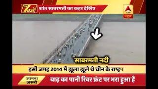 Ahmedabad: Sabarmati river swells after consistent rain
