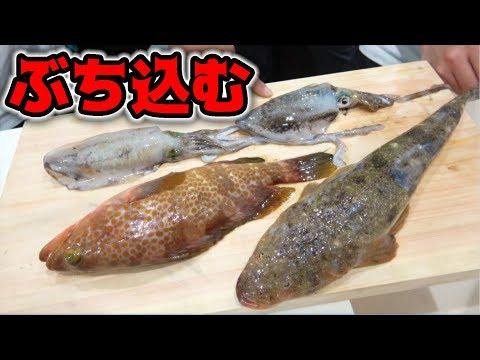 東京のお客様に釣りたての魚を食べてもらおう!