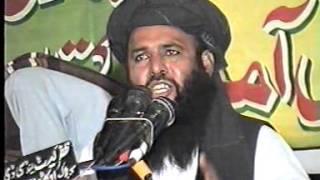 Download Imame azem by Qari Saifullah Khalid Multani Sahib