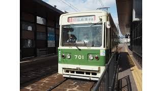 2019/10/27 【走行音】 広島電鉄 700形 701号 | Hiroden: Sound of 700 Series #701