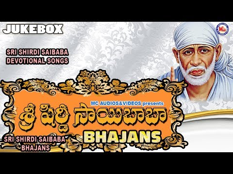 సాయి-సరణం-|-sai-saranam-|-hindu-devotional-telugu-|-shirdi-sai-baba-devotional-songs-telugu