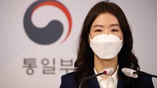 """통일부 """"대북 식량지원, 구체적 검토는 아직 없어"""" / 연합뉴스TV (YonhapnewsT…"""