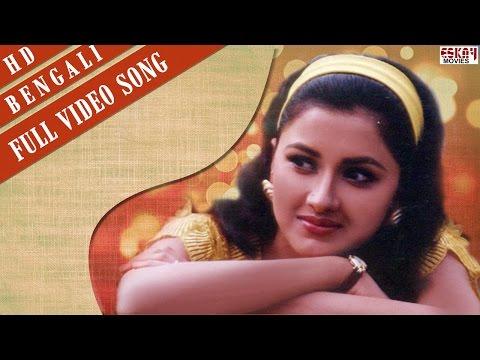 Chokher tara e ki jadu  I Sabuj sathi | Prasenjit and Rachana Bengali song video
