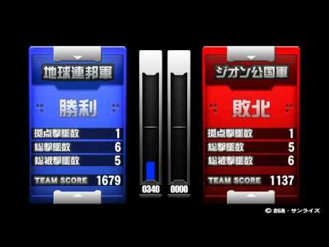 戦場の絆 12/05/09 21:57...