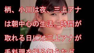 ヤクルトの小川泰弘投手(27)と、フジテレビ・三上真奈アナウンサー...