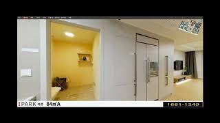 여주 아이파크 모델하우스 (거실 주방 안방 드레스룸 )…