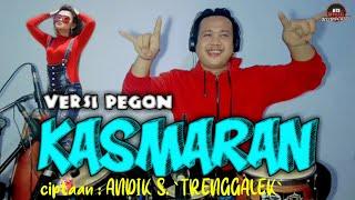 Download Lagu INTAN CHACHA - KASMARAN cover KENDANG PEGON mp3