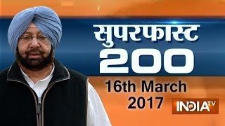 Superfast 200 | 16th March, 2017 ( Part 1 ) - India TV