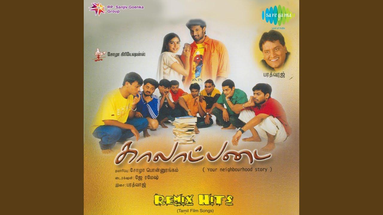 inji iduppazhagi full movie hd tamilrockers