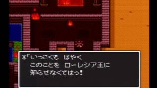 【動画の説明】 1993年12月18日 発売のスーパーファミコン版 『ドラゴン...