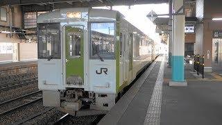 【磐越西線】新津駅から快速 新潟行き発車