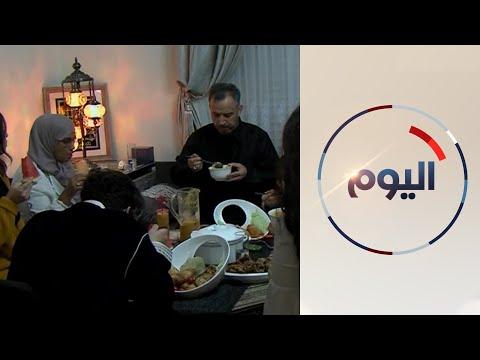 الإفطار في بروكسل يقتصر على أفراد الأسرة الواحدة