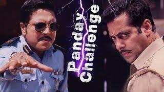 Dipak Vs Dabangg Style   Nepali Comedy Movie Chha Ekan Chha   Nita Dhungana