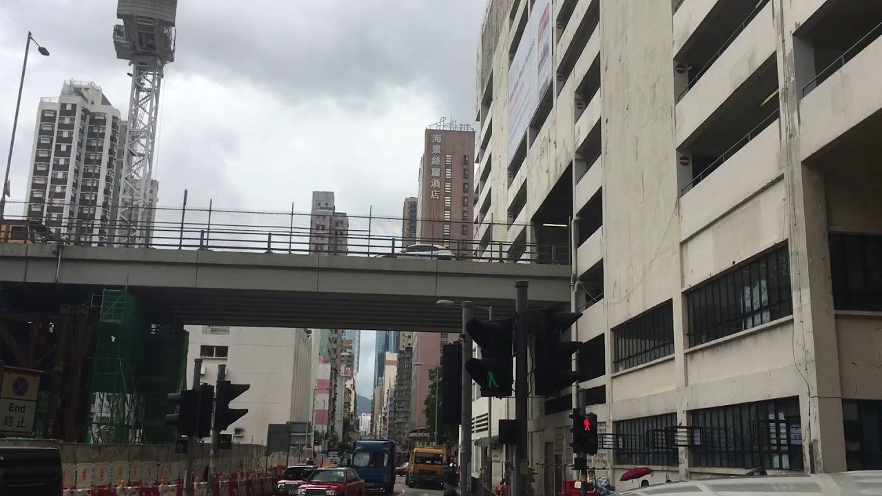 「香港旅遊」油麻地停車場大廈 - YouTube