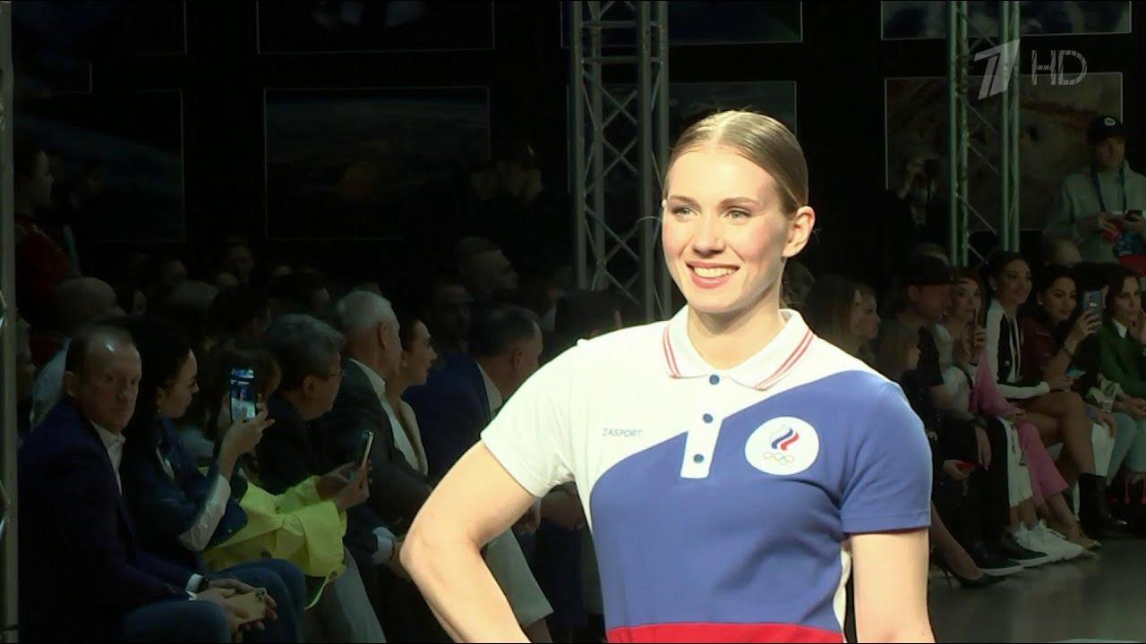 В Москве представили официальную экипировку для сборной России на Олимпийские игры в Токио.