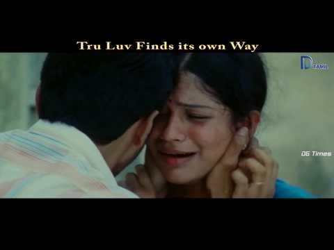 வாழ வழி தெரியாமல் பிரியும் காதலர்கள் || Tamil movie Vaigai Best scene